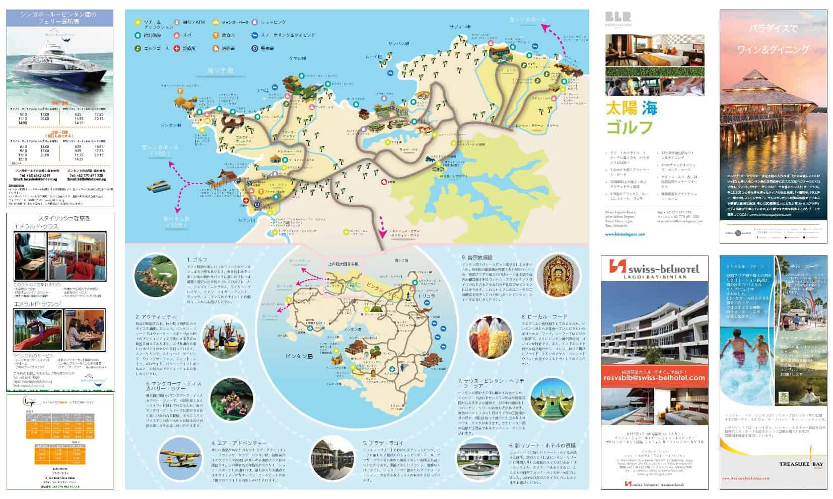 Bintan Resorts Arrival Guide Jap-page-002