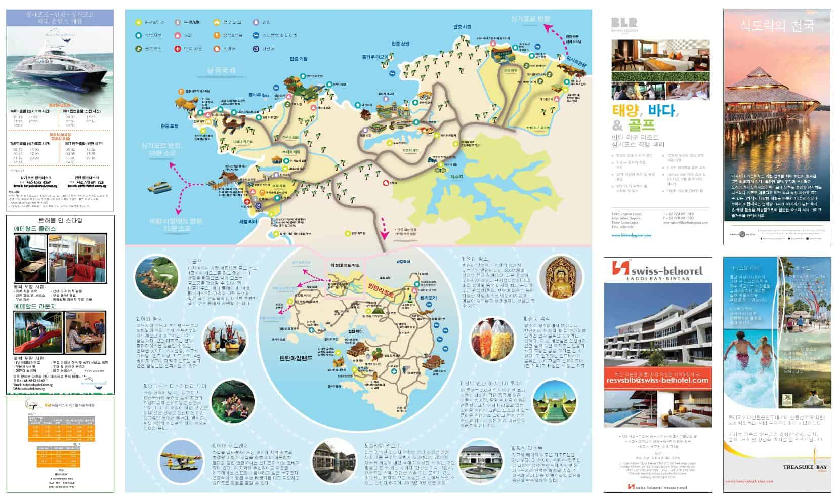 Bintan Resorts Arrival Guide Kor-page-002