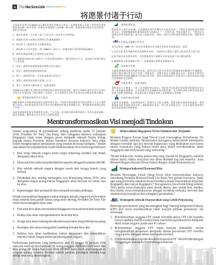 NSTC Issue 10-FULL DRAFT 21.compressed-page-004