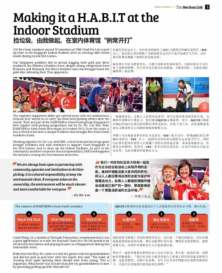 Nee Soon Link Newsletter_October_draft 6c-page-005