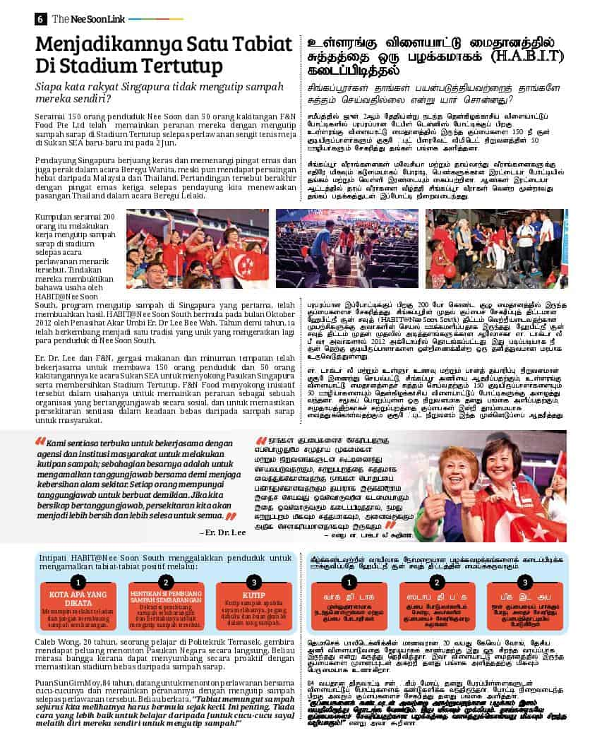 Nee Soon Link Newsletter_October_draft 6c-page-006