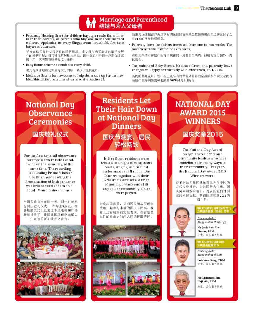 Nee Soon Link Newsletter_October_draft 6c-page-009