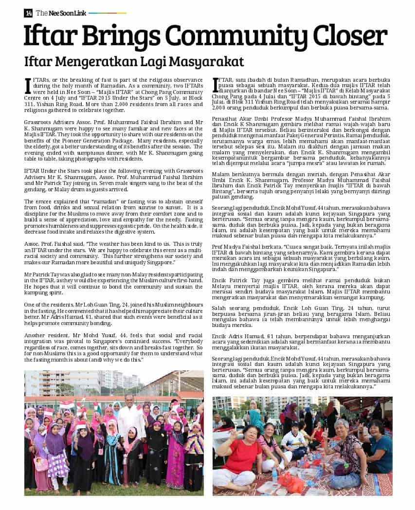Nee Soon Link Newsletter_October_draft 6c-page-014