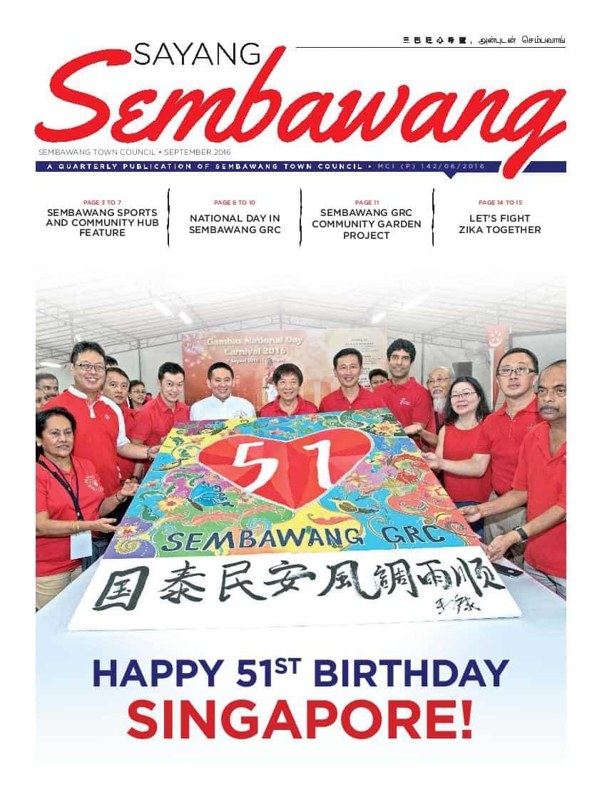 Sayang Sembawang Sept 2016_Web-page-001