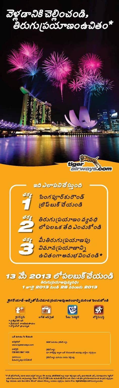 Tigerair poster – Telugu-page-001